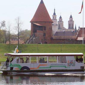 Laivas Kaunas